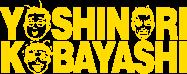 YOSHINORI KOBAYASHI OFFICIAL SITE | 小林よしのり公式サイト