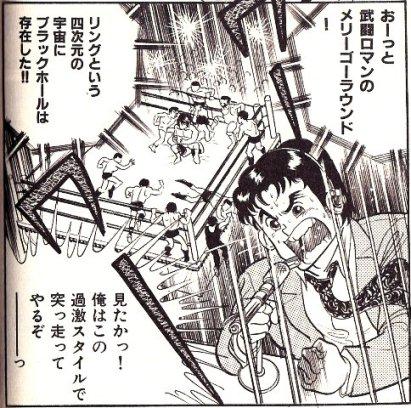 漫画宝庫『フル・タッチ』2