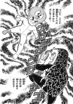 manga10-3