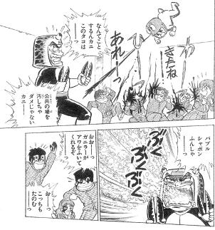 manga11-2