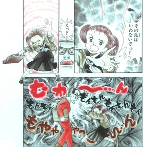 manga7-2