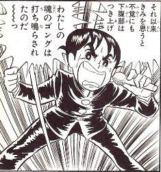 manga8-3