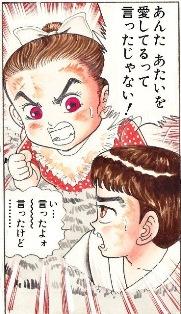 manga26-2