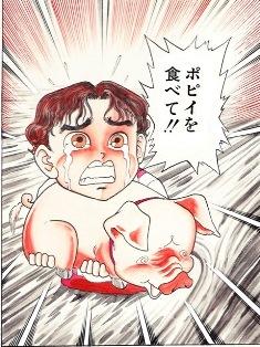 manga26-3