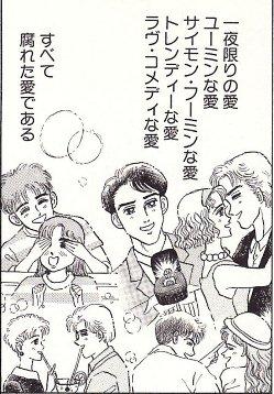 manga28-3