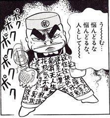 genkaku02