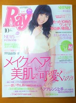 まゆゆ雑誌(2)