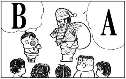小林よしのりチャンネル平成25年の掉尾を飾る!ライジング67配信!