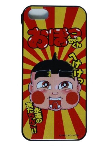 おぼっちゃまくん/iPhone5・5s対応シェルジャケット(Aタイプ)