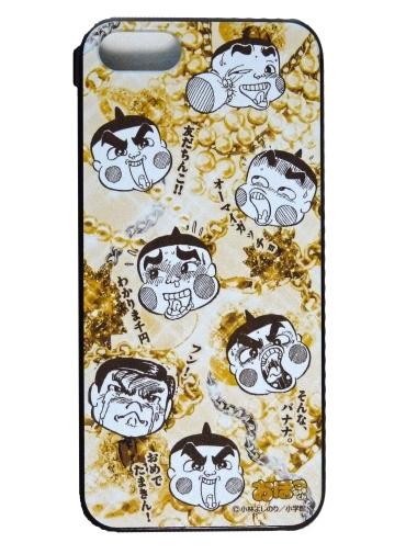 おぼっちゃまくん/iPhone5・5s対応シェルジャケット(Cタイプ)