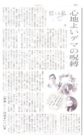 朝日5/1