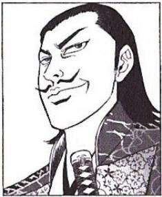 越知彦四郎